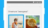 "Скриншот №1 ""Duolingo: Учи языки бесплатно"""