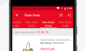 "Скриншот №2 ""AliExpress Shopping App"""