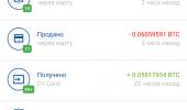 """Внешний вид """"Bitxfy Bitcoin Wallet"""""""