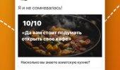 """Скриншот №1 """"Одноклассники"""""""