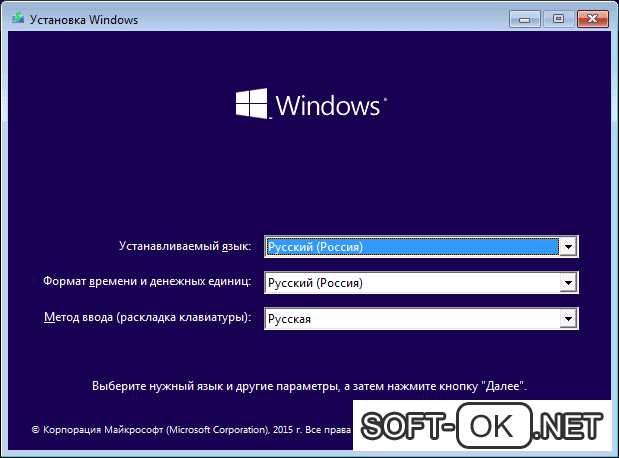 Переустановка Windows для решения ошибки 0xc000007b
