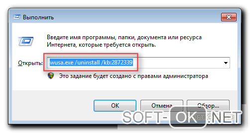 Исправление ошибки 0xc0000005
