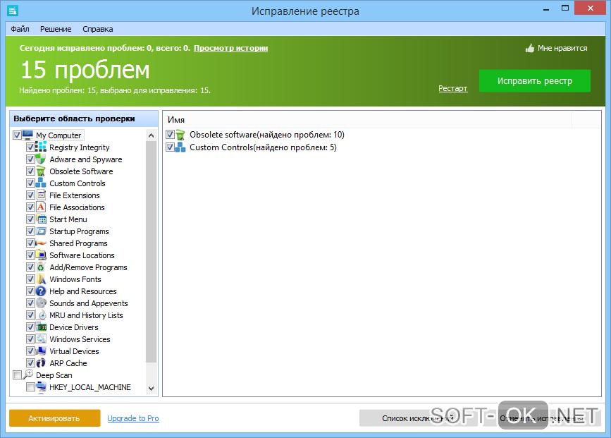 Работа в Registry Repair для оптимизации Windows 7