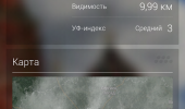 """Скриншот №1 """"Yahoo Weather"""""""