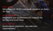 """Внешний вид """"Life.ru"""""""