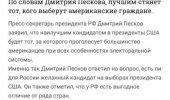 """Скриншот №2 """"Life.ru"""""""