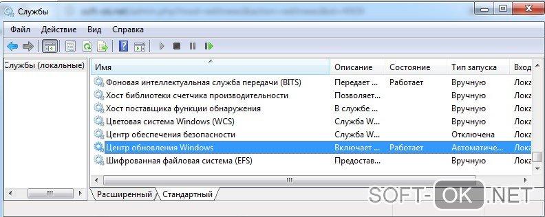 """Служба """"администрирования"""" для обновления Windows 7"""