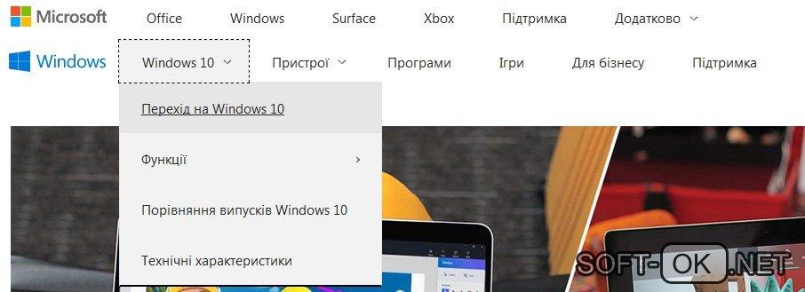 Ручной режим поиска обновлений для Windows 7