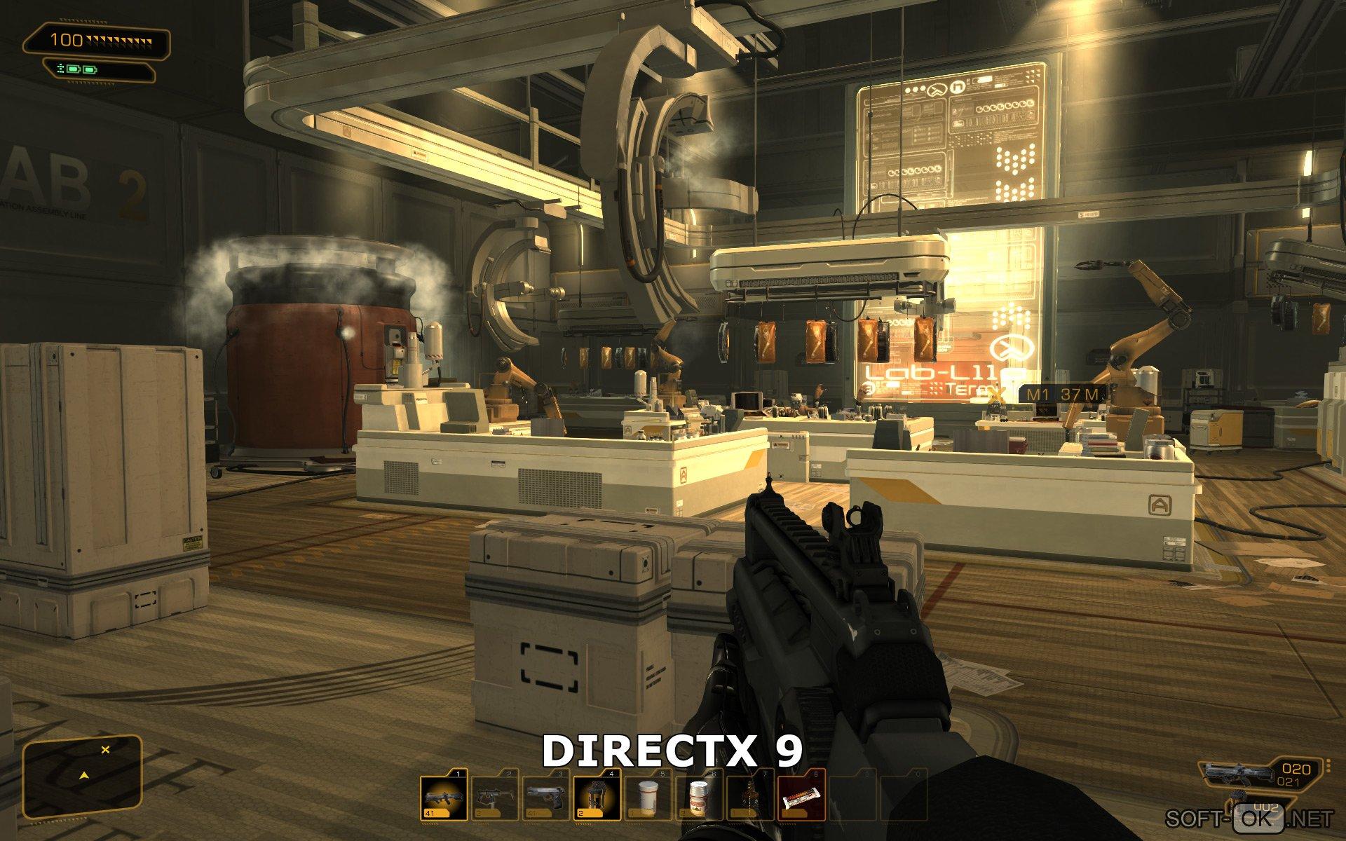 Игры на DirectX 9