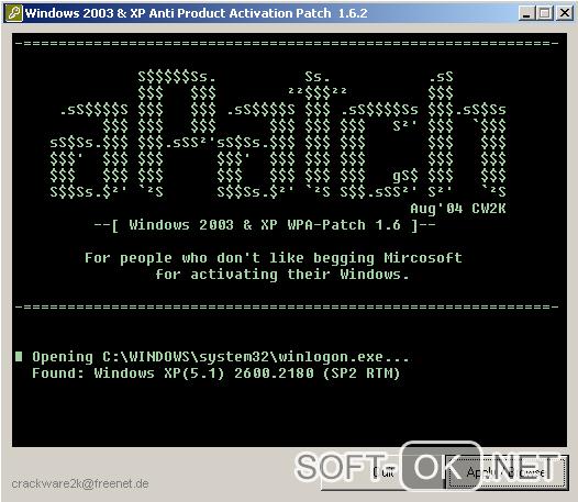 Активация Windows с помощью WPA Kill