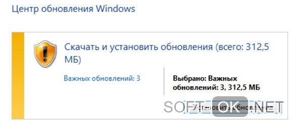 Центр обновлений Windows 10