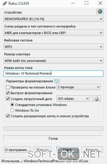 Установка Windows 7 на флешку с помощью Rufus
