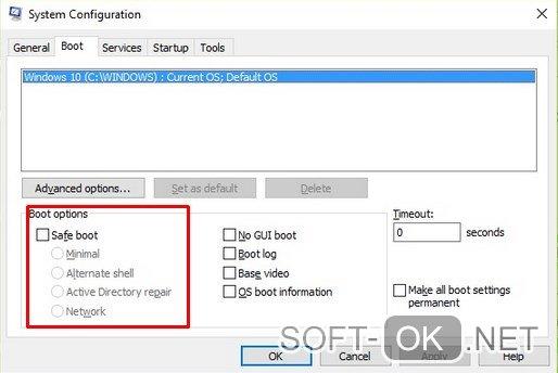 Безопасный режим Виндоус 10 с помощью msconfig