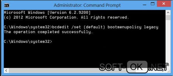 Запуск безопасного режима Windows10 через командную строку