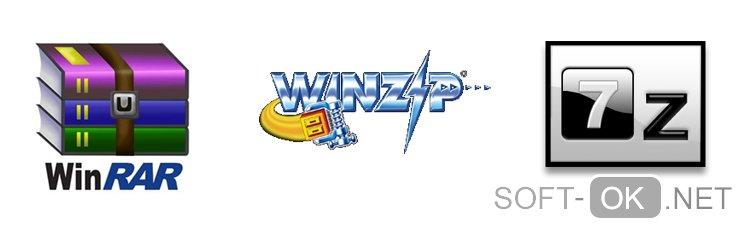Установка архиваторов Winrar, Winzip и 7-Z