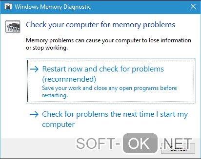 Проверка оперативной памяти в Windows