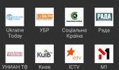 """Внешний вид """"IP-TV"""""""