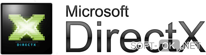 Несовместимость версий DirectX на ОС Виндоус