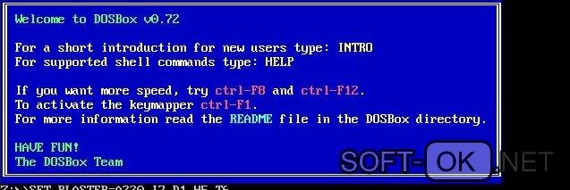 Использование программы DOSBox для запуска старых игр