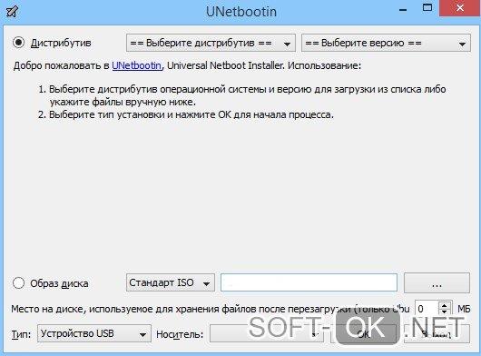 Установка Windows 10 на флешку с помощью UNetBootin