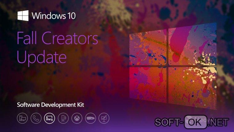 Откат Windows 10 с помощью Fall Creators Update