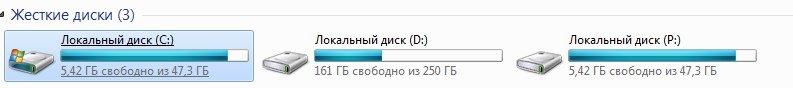 Копирование важных данных с диска установки Виндоус 10