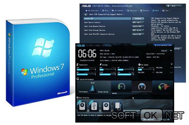 Установка UEFI BIOS на Windows 7
