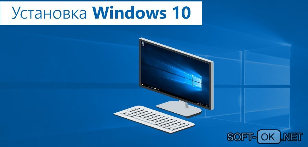 Установка Windows 10 UEFI на GPT