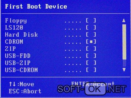 Настройка first boot device для установки Endless OS 3