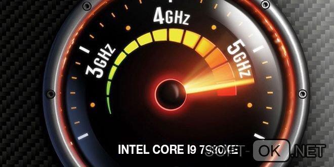 Предельные мощности процессора Intel Core i9 7980XE Extreme Edition