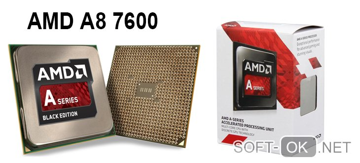 Процессор AMD a8 7600