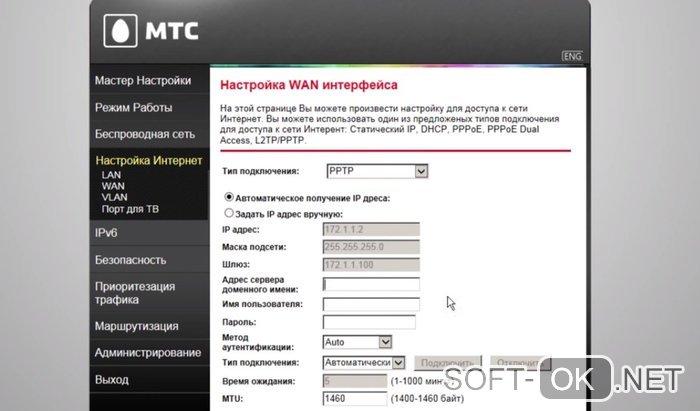 Смена пароля Wi-fi на роутере МТС