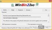 """Скриншот №2 """"WinBin2Iso"""""""