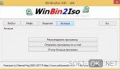 """Внешний вид """"WinBin2Iso"""""""