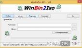 """Скриншот №1 """"WinBin2Iso"""""""