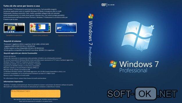Обновление Windows 7 поможет установить Microsoft Installer