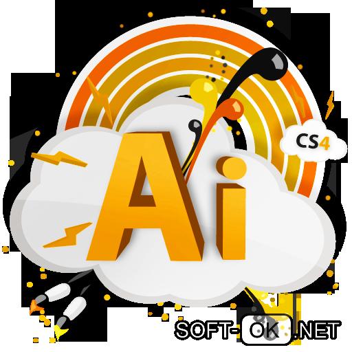 Формат файла AI