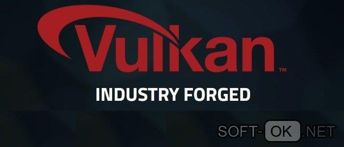 Программа Vulkan run time libraries