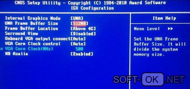 Увеличение памяти видеокарты