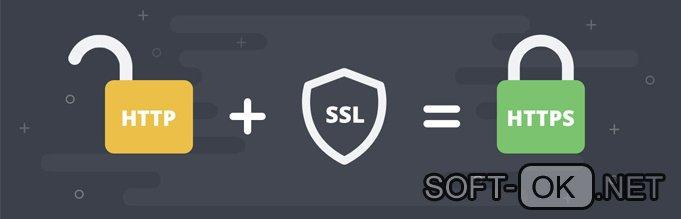 Ошибка ваше подключение не защищено часто возникает из-за отсутствия SSL сертификата