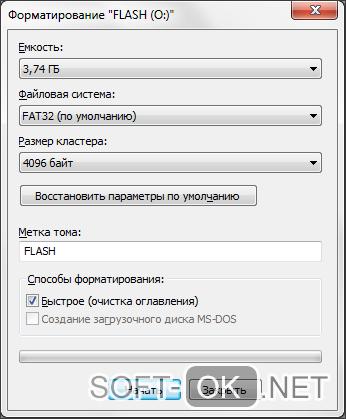 Форматирование флешки штатными возможностями Windows