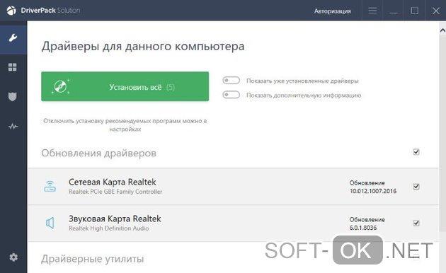 Выбор драйверов для обновления в программе Driver Pack Solution Online