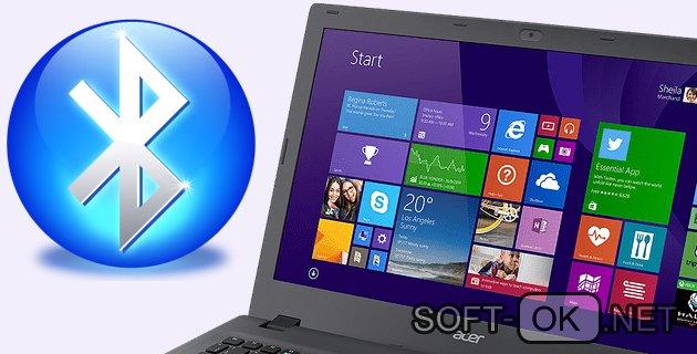 Руководство по включению блютуза на ноутбуке или лептопе