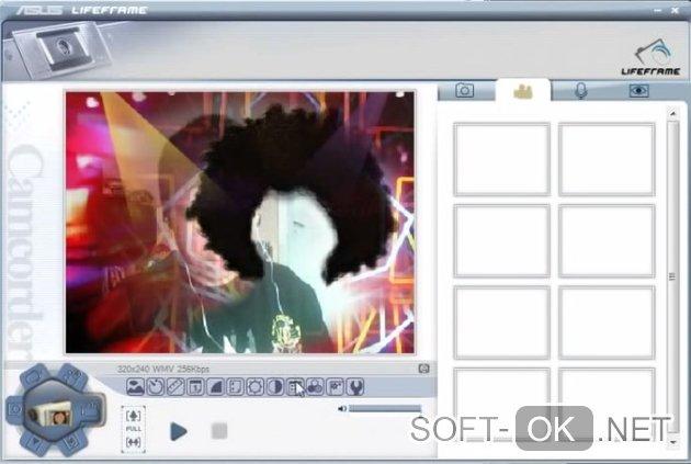Активация вебкамеры с помощью программы Life Frame
