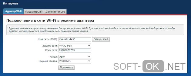 Как посмотреть пароль вай-фай в настройках роутера ZyXEL