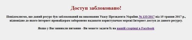 Зачем нужен VPN для Яндекс.Браузера