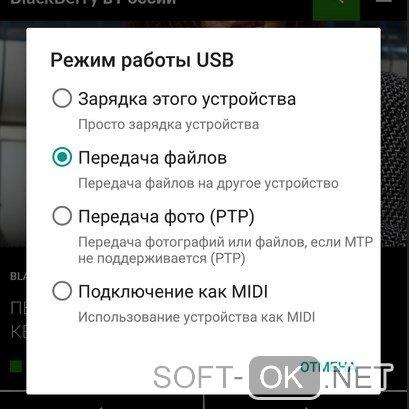 Подключение карты памяти к ПК или ноутбуку