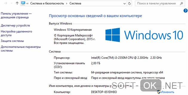 Windows 10 заблокировал приложение в целях защиты: исправляем ошибку в Домашней и Профессиональной версиях
