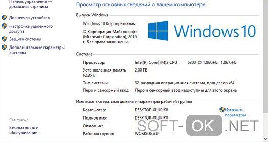 Разница разрядностей Windows 10 в требованиях приложения