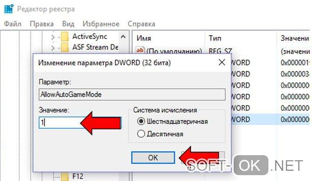 Как включить игровой режим через редактор реестра Windows 10